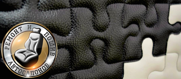Auto Upholstery - The Hog Ring - Puzzle Pleat