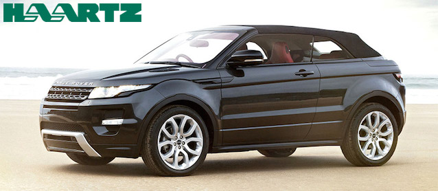 Auto Upholstery - The Hog Ring - Range Rover Evoque