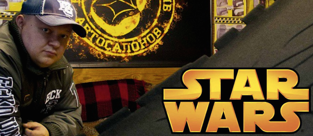 Auto Upholstery - The Hog Ring - Star Wars Upholstery - CarInterior.by