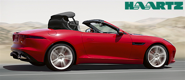 Auto Upholstery - The Hog Ring - 2016 Jaguar F-Type